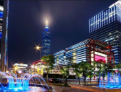 Những lễ hội bạn cần biết về đất nước Đài Loan