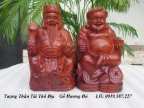 Sự khác nhau giữa Phật Di Lặc và Thần Tài